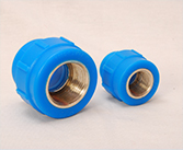 Pipe for Agriculture Industries | Female Threaded Adaptor PPCH Products